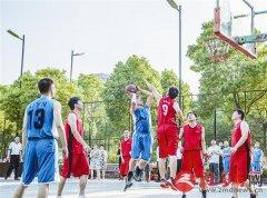 """市工会举行""""文明杯""""篮球友谊赛"""