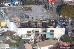 美加州仓库火灾遇难者升至33人 死者中有青少年