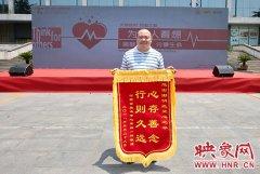 【大爱郑州 热血之城】爱心饭店老板 每周免费为献血车送午餐