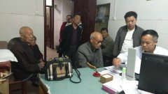 镇平县委老干部局组织离休干部健康体检工作