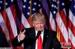 特朗普慎重选择国务卿 CIA前局长:已经做好准备