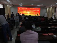 杨营镇组织贫困家庭劳动力精神扶贫技能培训会