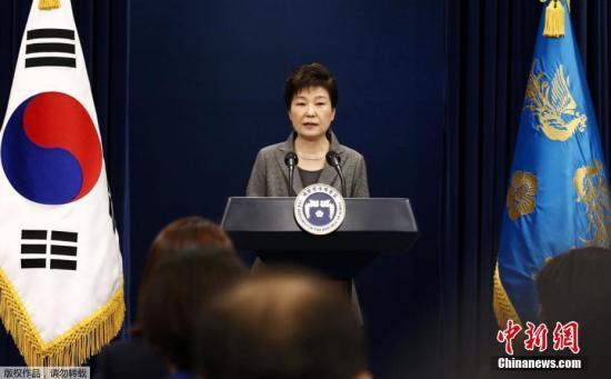 """据韩联社报道,当地时间11月29日下午2时30分,韩国总统朴槿惠发表""""亲信门""""事件后的第3次对国民谈话。"""