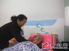 上河城小区居民田爱华 百岁寿星的好儿媳