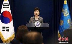 朴槿惠愿提前卸任?或将第四次发表国民谈话
