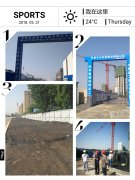 开发区对在建工程进行联合督导检查