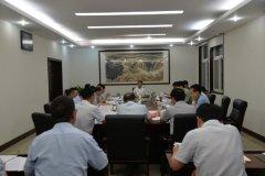 县长马同和主持召开县政府第三十次常务会议