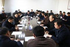 郾城区召开棚户区改造工作领导小组第一次会议
