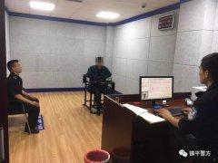 镇平县公安局跨省打掉一特大电信诈骗犯罪团伙