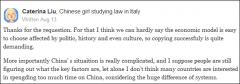 外国网友:为什么其他穷国不能复制中国的成功
