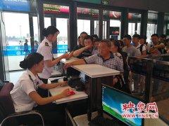 暑运即将启动 郑州铁路62天预计发送2339万人