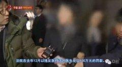 韩媒:朴泰桓被禁赛或与崔顺实有关 检方将调查