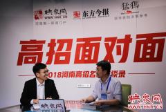 【高招第一线】浙江大学计划在河南招生160人 建议理科前580名、文科前300名报考