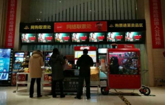 """郑州影院已达94家 地级市影院春节呈现""""井喷"""""""