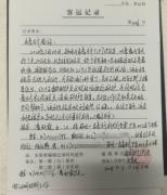 郑州列车上一孕妇临盆 列车员搭产房接生女婴