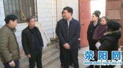 市委副书记张东辉走访慰问困难职工、困难党员、困难群众