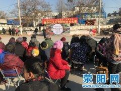 复旦大学学生在曹李村开展社会实践活动