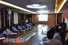 县城管局组织观看专题片《将改革进行到底》