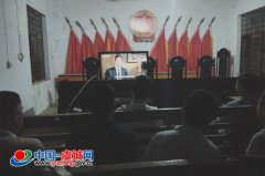黄冢乡组织观看《将改革进行到底》记录片