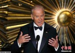 美媒:美国副总统拜登称可能参加2020年总统大选