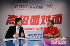 【高招第一线】上海交通大学计划在河南省招生197人