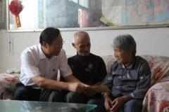 市委常委、组织部长史战芳莅襄慰问困难老党员