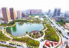 新型城镇化推动产城融合