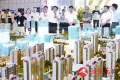 中国新型城镇化(驻马店)经验交流会观摩侧记