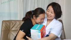 郑州长江不孕不育医院无黑幕曝光女子术后发现[到长江 怀孕快] 是真的