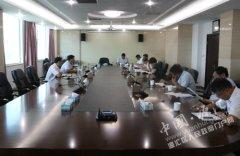 刘少宏主持召开京东集团合作事宜对接协调会
