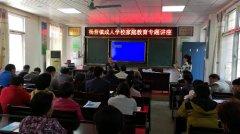 镇平县教体局扎实开展职业教育精准脱贫技能培训
