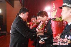 一生奉献忠诚不改 河南省公安厅118名退休民警被授予荣誉勋章