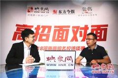 【高招第一线】郑州航空工业管理学院在豫计划招生5503人 播音、空乘等专业有身高要求