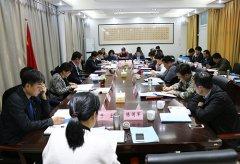 区委理论学习中心组开展集中学习活动