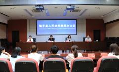 镇平县召开2018年普通高招工作新闻发布会