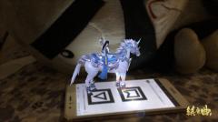 在现实中同游享乐 《镇魔曲》手游AR系统强势来袭