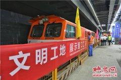 """郑州地铁5号线实现""""轨通"""" 预计年底试运行"""