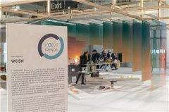 HOMI米兰生活艺术展――创意、科技和实验的中心