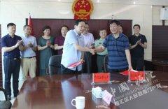 源汇区与中州石油有限公司举行合作签约仪式