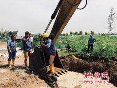 郑州东周水厂源水干管损坏 东区部分区域供水受影响