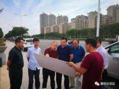 四川中大集团莅临示范区考察洽谈文旅项目合作事宜