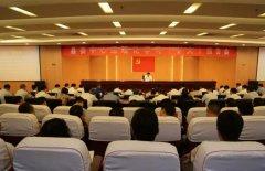 我县召开县委中心组理论学习(扩大)报告会