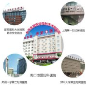 7月9日-15日周口博爱妇科医院北京名医王克芳博士坐诊 如7而至