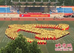 """河南""""千人拼党旗"""" 献礼建党97周年"""