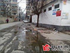 禹南东街药厂生活区中区家属院门口附近一公厕下水道堵塞窨井冒污水 环境受污染