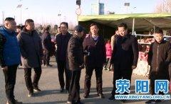 副市长胡晓林察看烟花爆竹安全销售工作