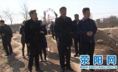 副市长李云峰巡查河道治理工作