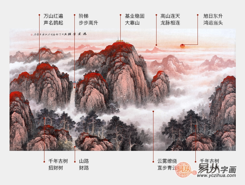 http://static.yczihua.com/images/201707/goods_img/7439_P_1500408010676.jpg