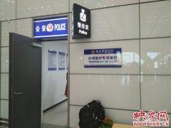 """郑州机场警方发布2018暑运乘机出行特别提示 遇到航班延误切勿""""冲动"""""""