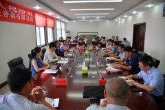 我县与上海普道财税咨询有限公司成功签约